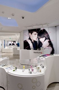 SWATCH - CCE