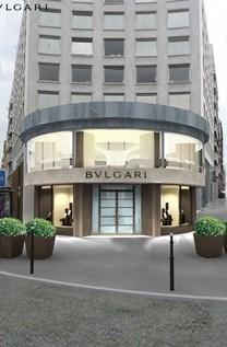 BVLGARI - CCE